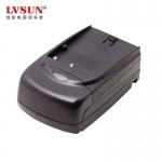 夏普数码电池L221/241/441充电器_数码易充CL221