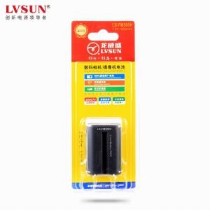 龙威盛 索尼NP-FM500H数码相机电池 LS-FM500H