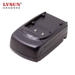 夏普数码电池L225/445充电器_数码易充CL225