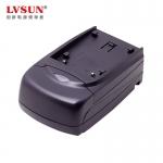 佳能数码电池BP608/617充电器_数码易充CBP608