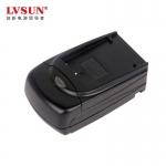 卡西欧数码电池NP130充电器_数码易充CNP130C