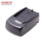 三星数码电池P90A/P180A充电器_数码易充CP90A