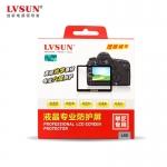 松下相机LX5液晶防护屏/LCD保护屏