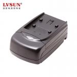 索尼数码电池FP50/FP90/FP71充电器_数码易充CFP50