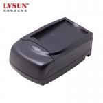 尼康数码电池EL5充电器_数码易充CEL5