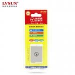 龙威盛 佳能LP-E8数码相机电池 LS-LPE8