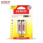 2500mAh5号镍氢充电电池B2A25两颗装