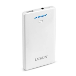 超薄数码移动电源LS-B500(瓷白)5000mAh