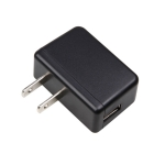 USB充电器LS-306 5V 0.15A 可充剃须刀