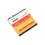 MOTO摩托罗拉BS6X高容量商务手机电池