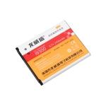SAMSUNG三星I9300高容量商务手机电池