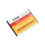 SAMSUNG三星I9250高容量商务手机电池
