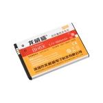 MOTO摩托罗拉BH6X高容量商务手机电池